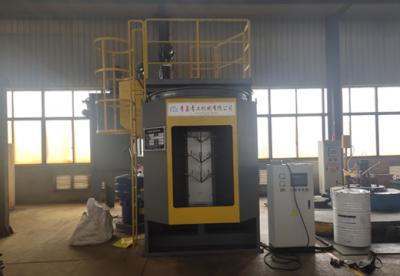 Application of Aerosol Machine in the Industrial